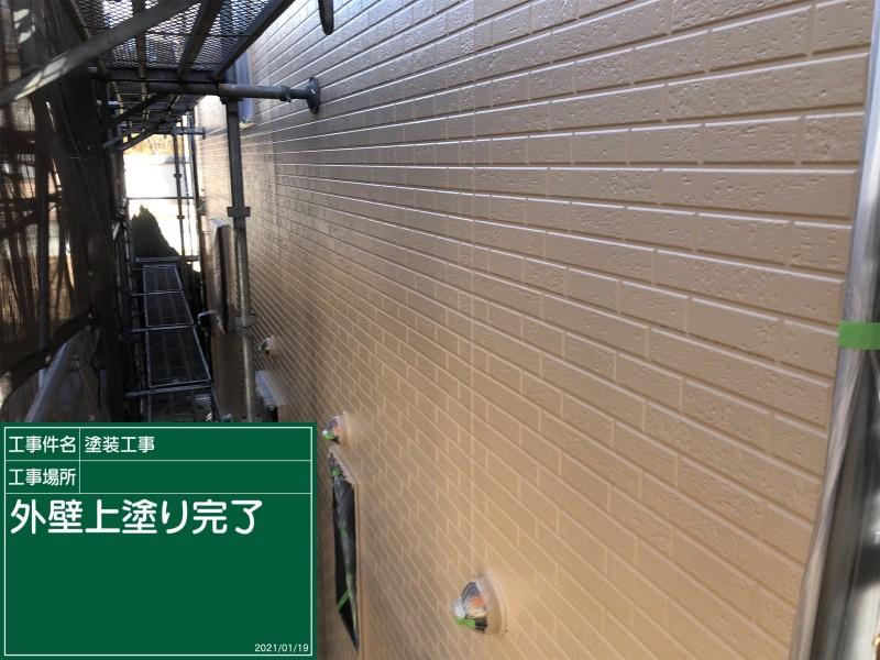 外壁上塗り20044