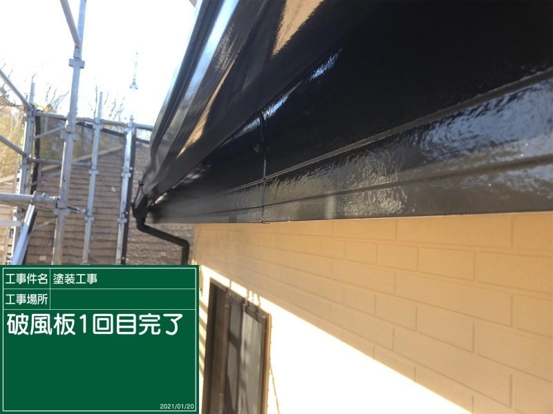 軒塗装完了20044
