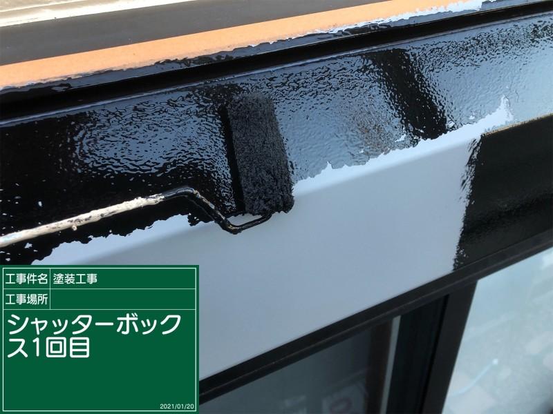 シャッターボックス塗装20044