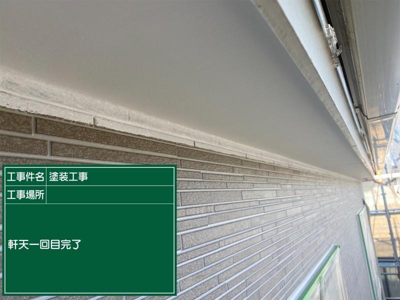 軒天塗装20045