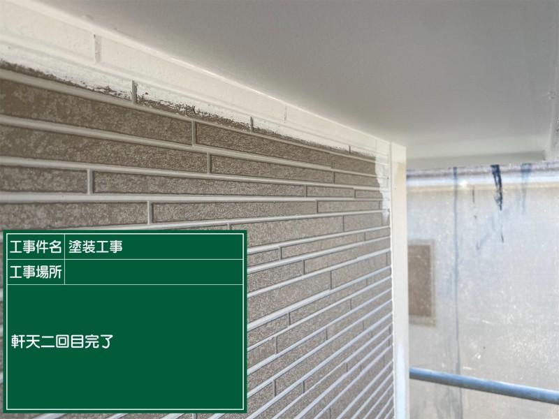 軒天塗装完了20045
