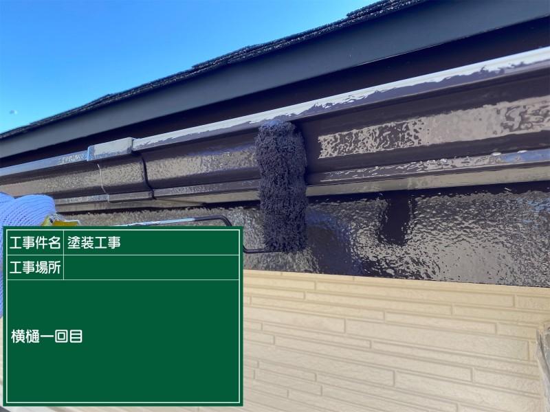 樋塗装①20045