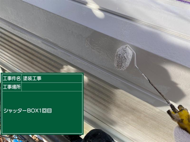 シャッターボックス塗装20045