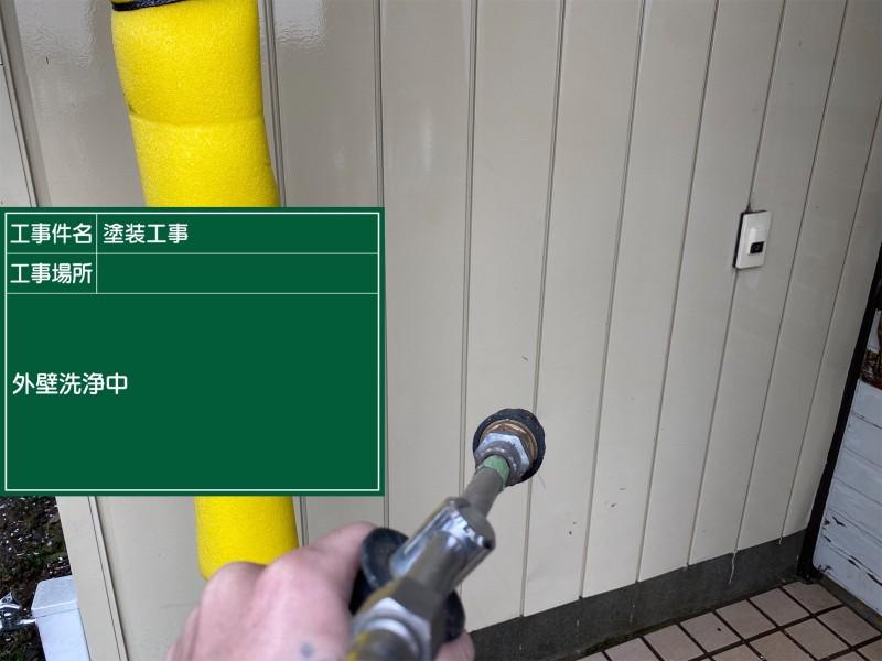 高圧洗浄20046