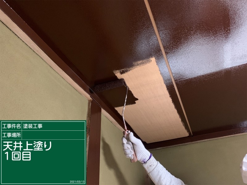 天井塗替え20046