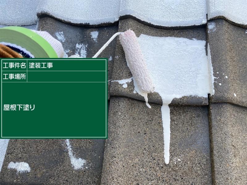 コンクリート屋根下塗り20046
