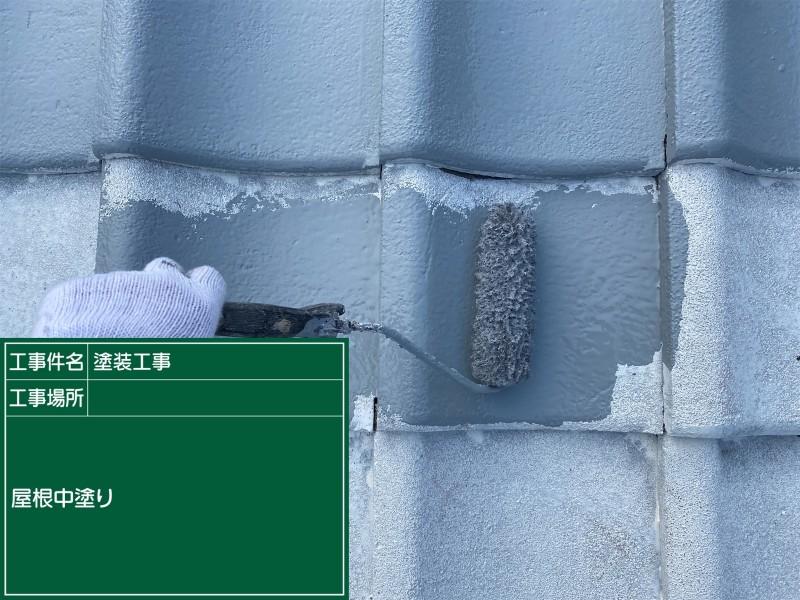 コンクリート瓦中塗り20046