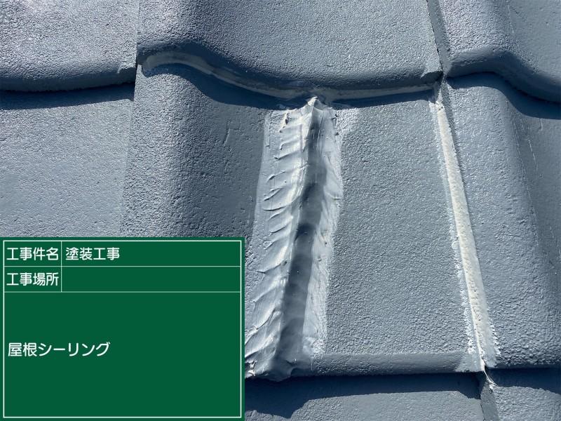 土浦市で総合リフォーム!コンクリート瓦を塗装してしっかり保護します!
