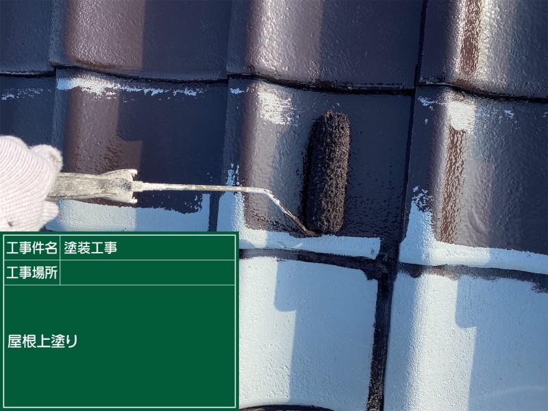 コンクリート瓦上塗り20046
