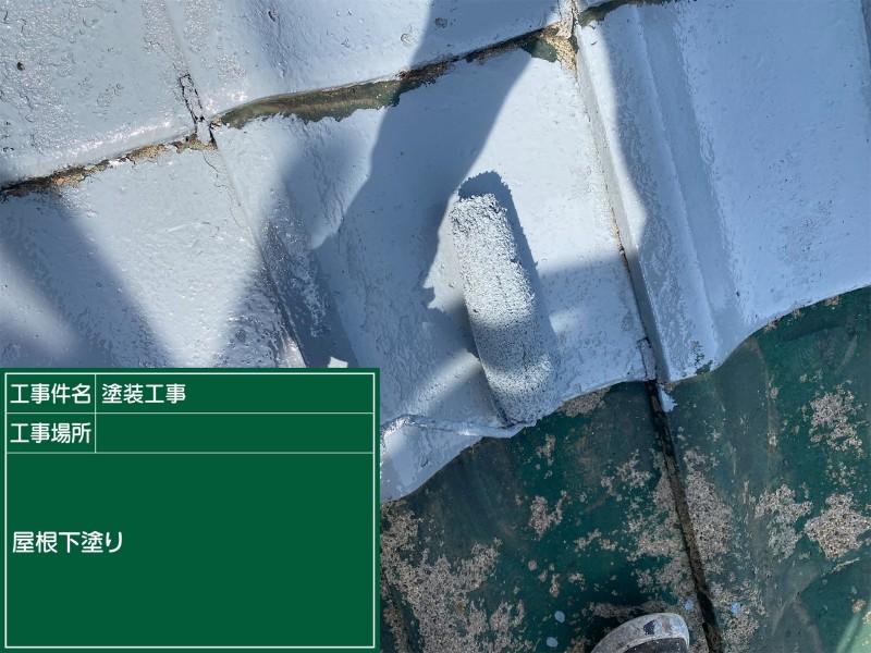 コンクリート瓦下塗り20048