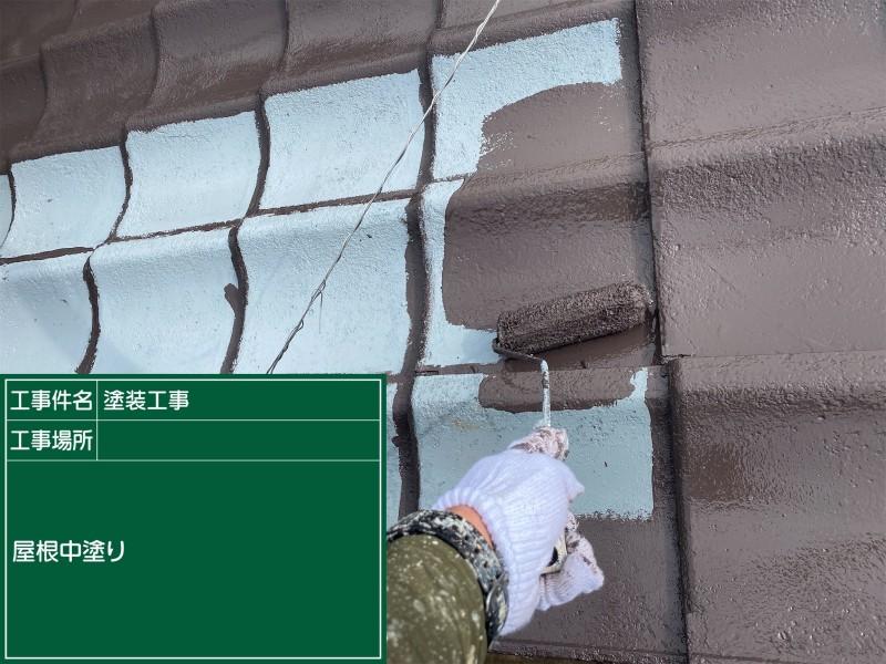 コンクリート瓦中塗り20048