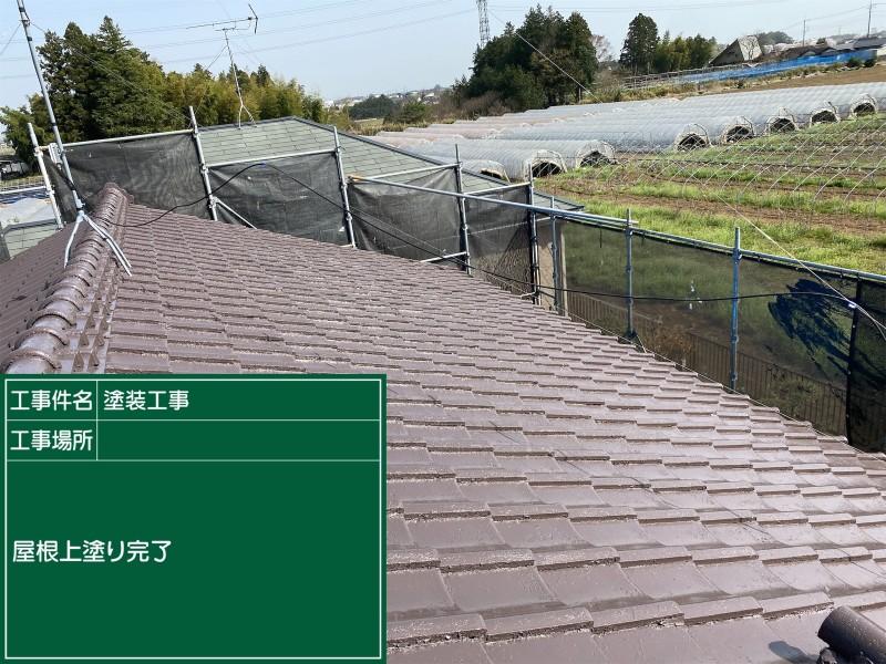 屋根上塗り完了20048