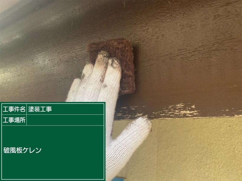 破風ケレン20048