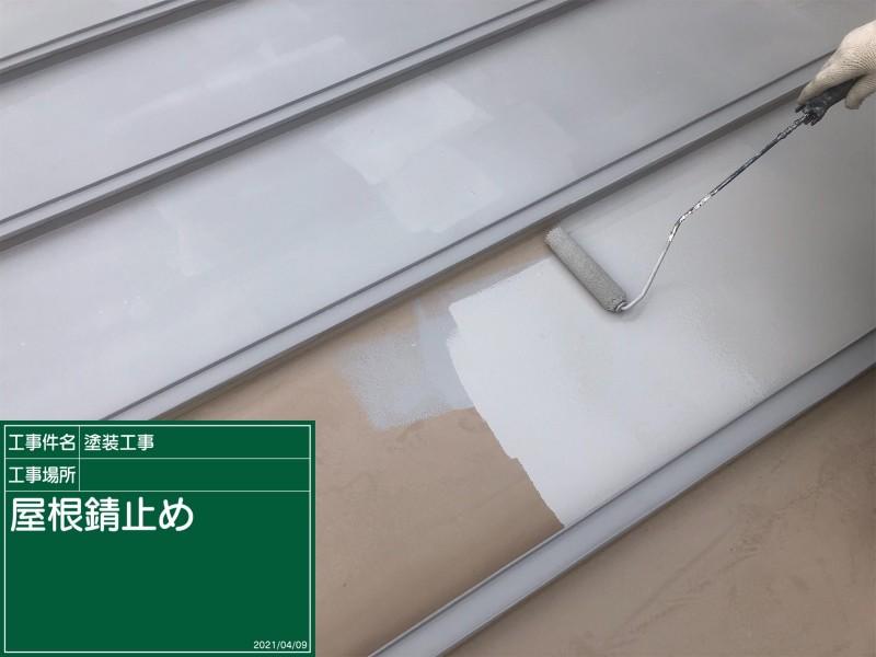 屋根下塗りサビ止め20046