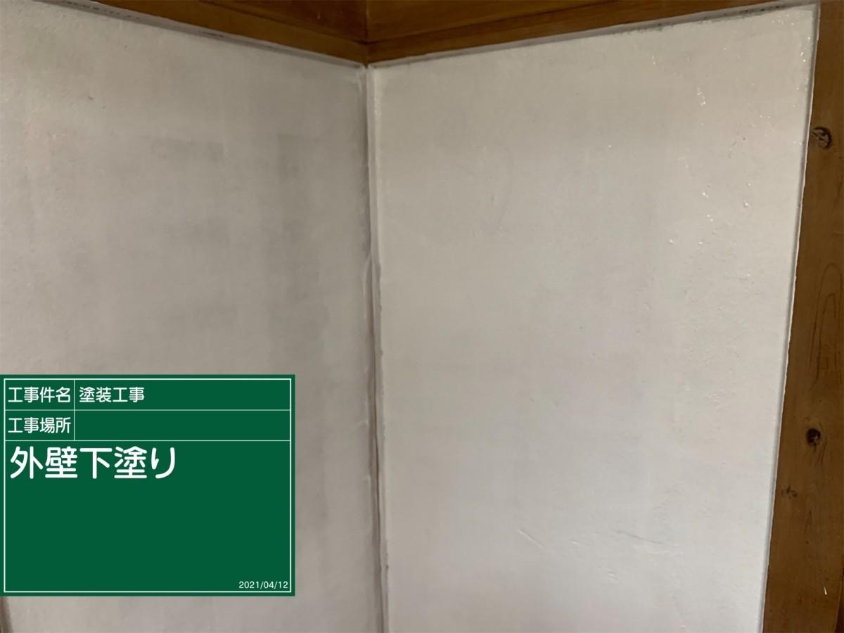 内装壁下塗り20046