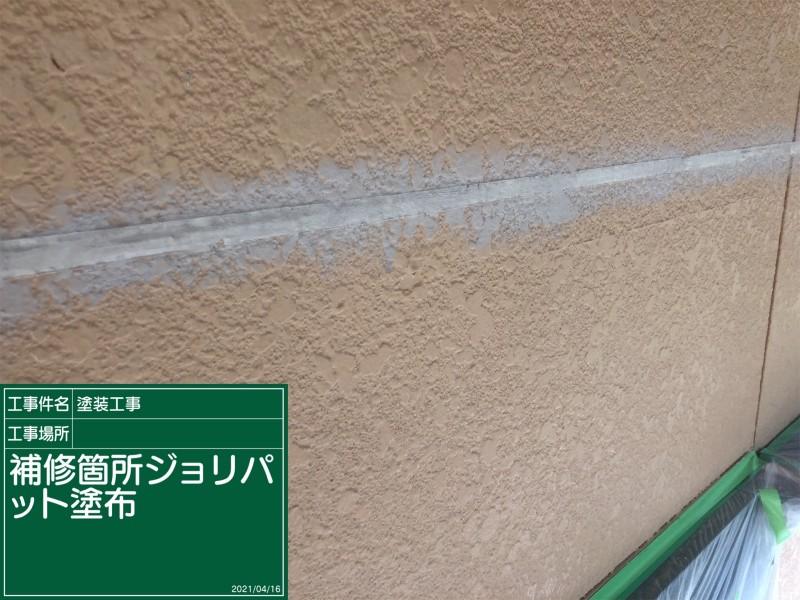 外壁補修20047
