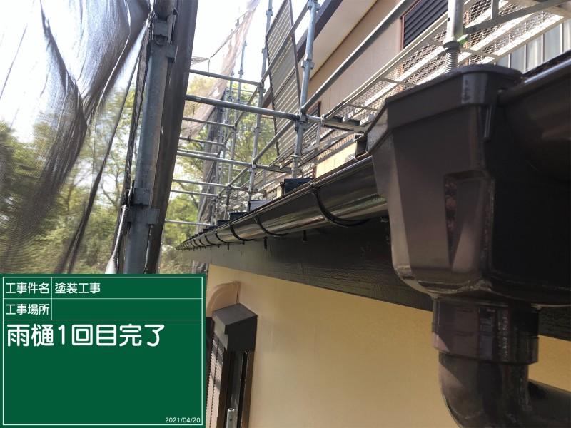 雨樋塗り替え1回目完了20047