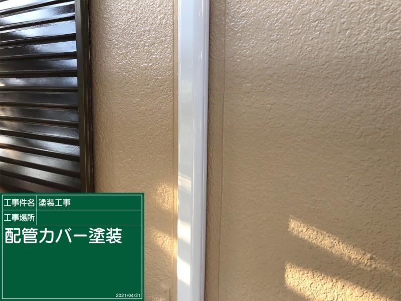 エアコン配管カバー塗り替え20047