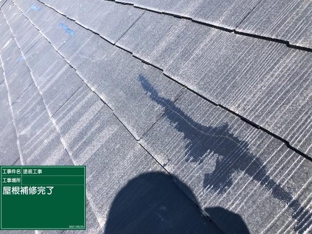屋根補修完了20050