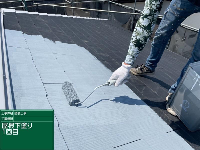 屋根下塗り20050