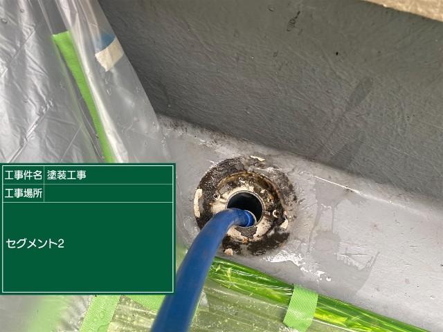 浸水チェックベランダ排水口20050