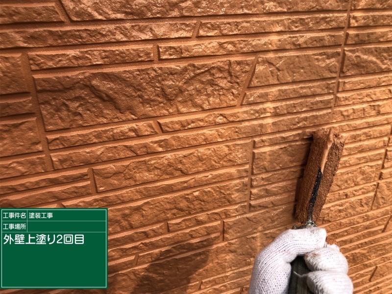 外壁ワームクレイ20050
