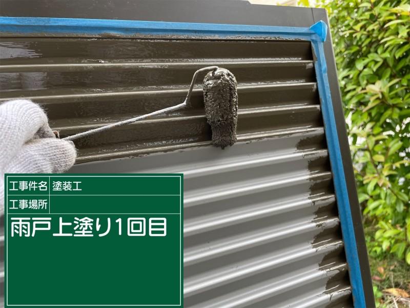 土浦市で付帯部塗装!フッ素樹脂塗料で紫外線に強い塗膜をつくります!