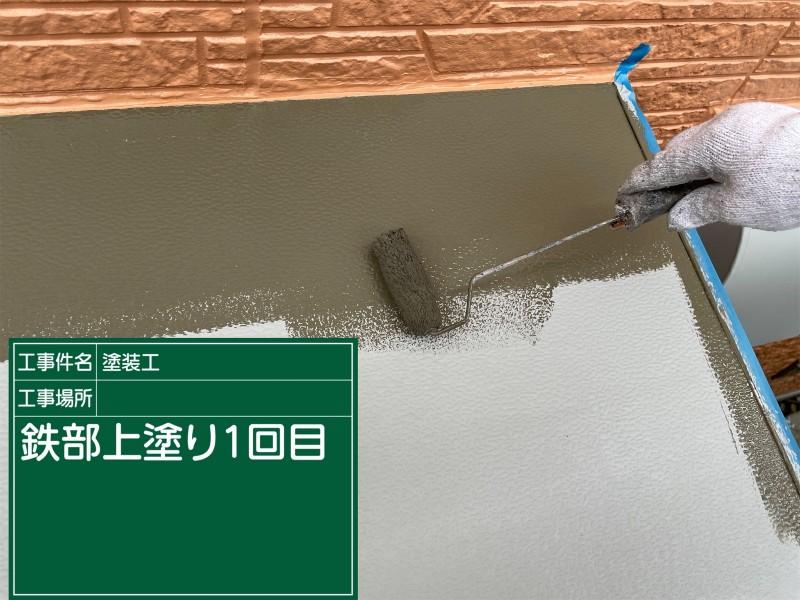 庇塗装①20050
