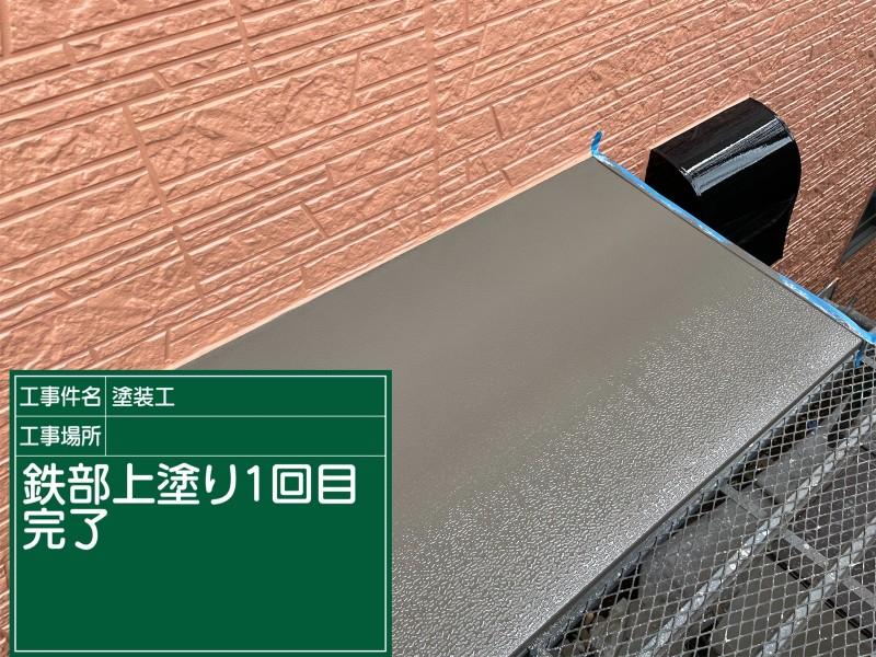 庇塗装①完了20050