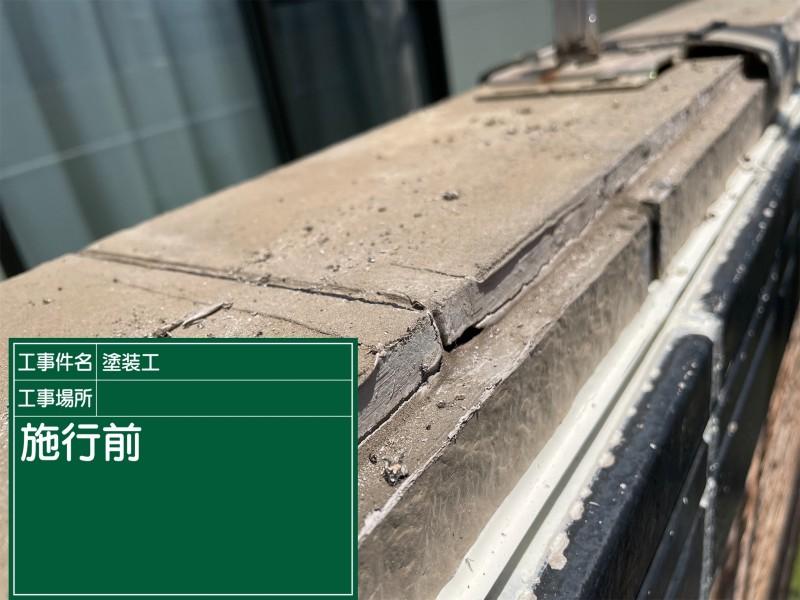 雨漏り工事前20050