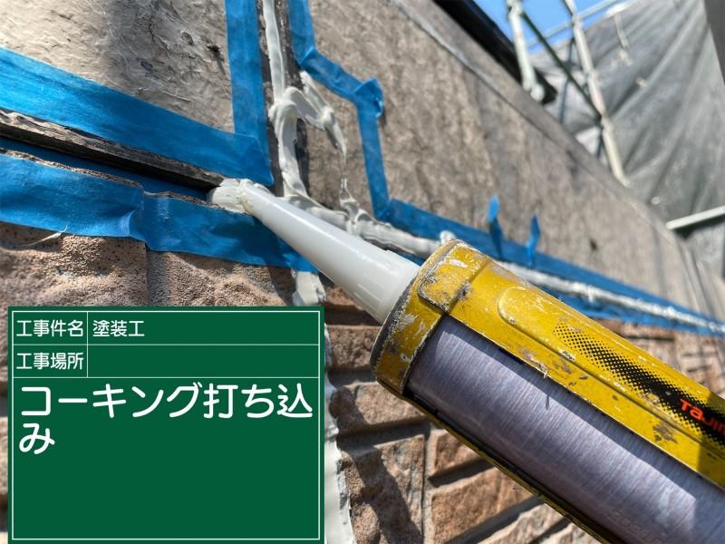 雨漏り工事コーキング20050