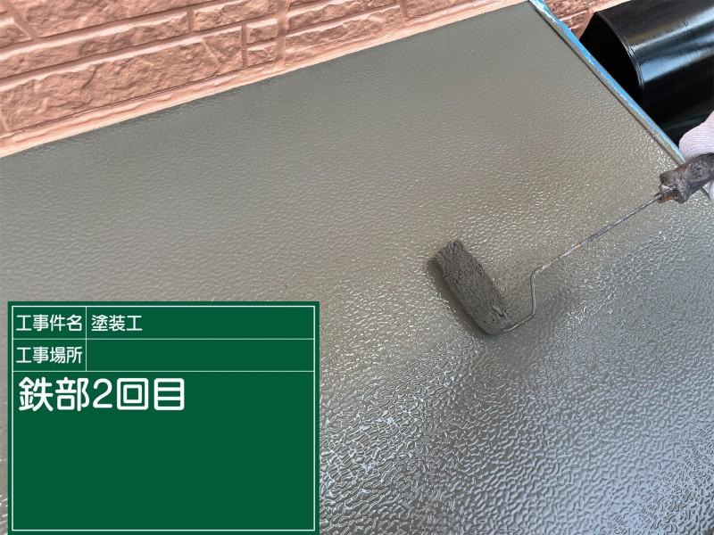 庇塗装②20050