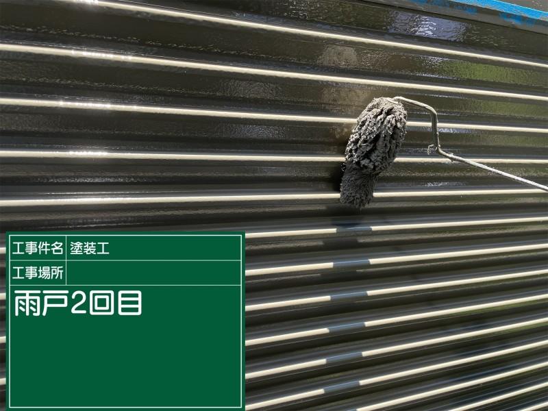 雨戸塗装②20050