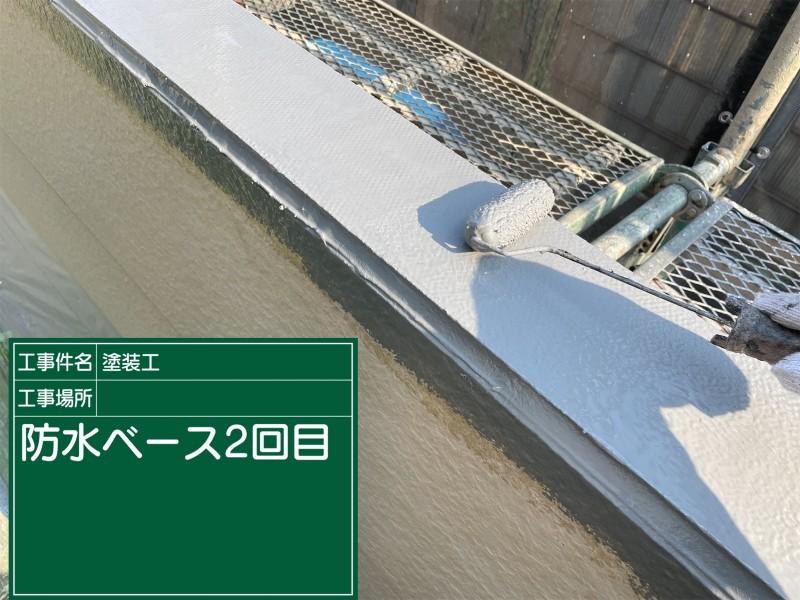 防水ベース②雨漏り工事20050