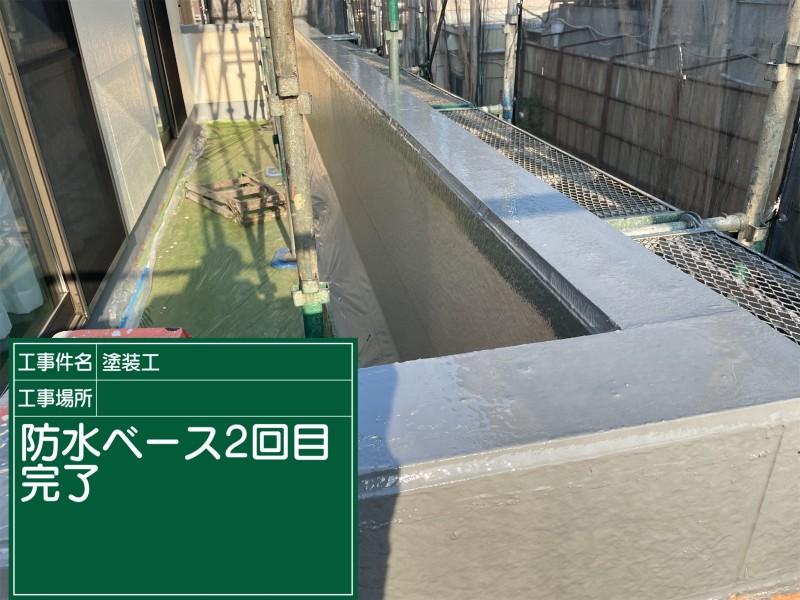 防水ベース②完了雨漏り工事20050