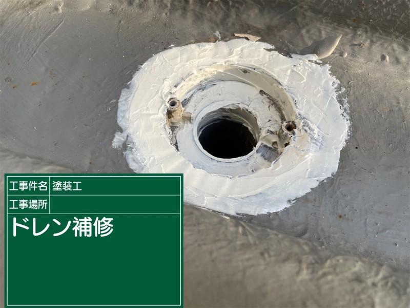 ベランダ排水口コーキング完了20050