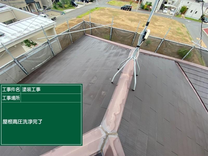 土浦市高圧洗浄屋根完了20052