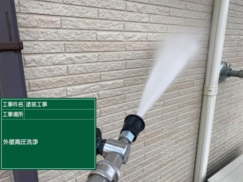 高圧洗浄外壁20052