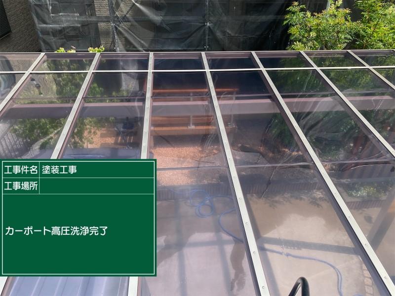 土浦市高圧洗浄カーポート20052