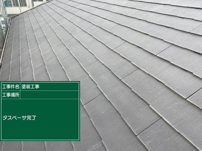 屋根タスペーサー完了20052