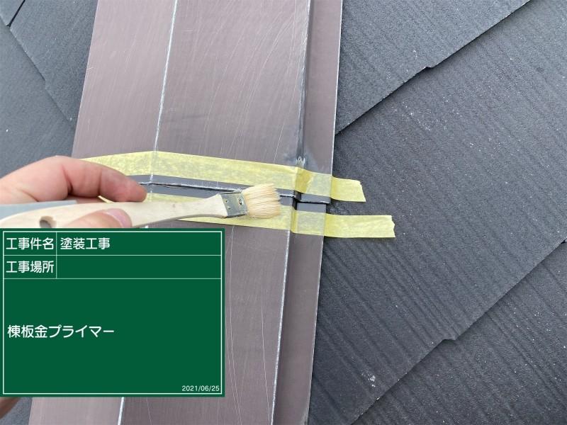 土浦市屋根シーリング補修20052