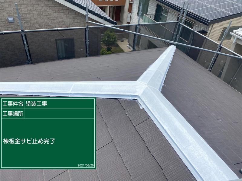 屋根板金サビ止め20052