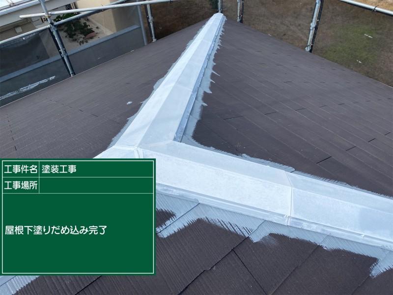 土浦市屋根下塗りダメ込み完了20052