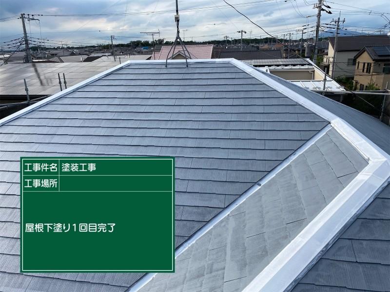 屋根下塗り①完了20052
