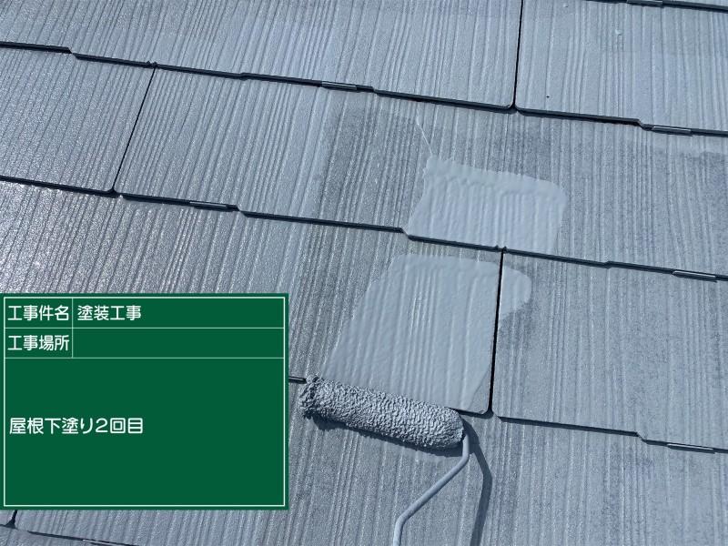 屋根下塗り②20052