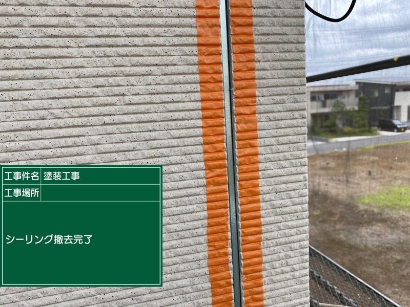 土浦市シーリング撤去20052