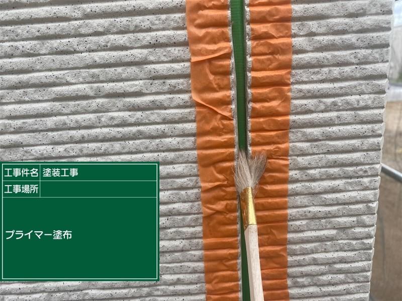 土浦市シーリングプライマー20052