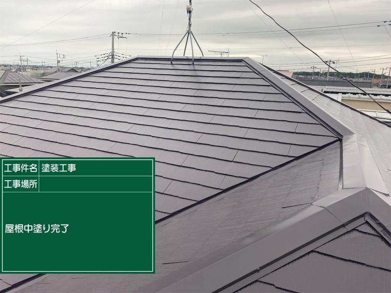 土浦市屋根上塗り完了20052