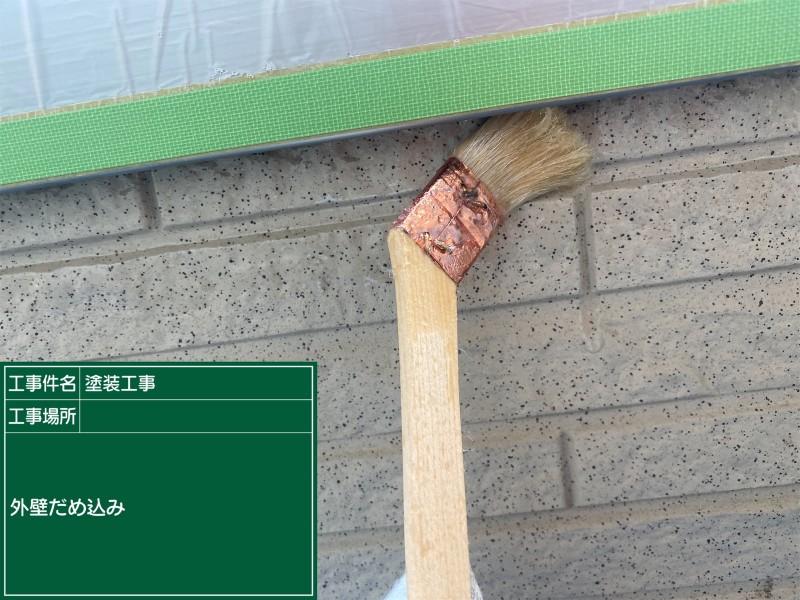土浦市で外壁塗装!クリア塗装でもとの外壁そのままに、表面をコーティング!