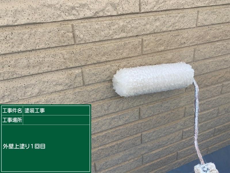 土浦市外壁クリア塗装①20052